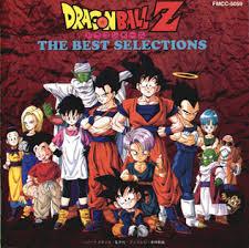 file dragonball selections png