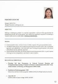 Hotel Management Resume Resume Format For Hotel Management Download Resume Format