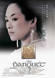Убить императора / Банкет / Полуночный пир / The Banquet / Ye yan (озвучка)