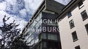side design hotel hamburg side design hotel hamburg