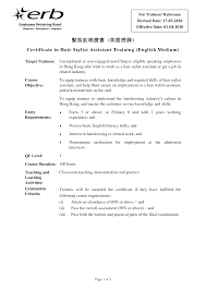 Sample Resume For Kitchen Staff Sample Resume Hair Stylist Assistant Augustais