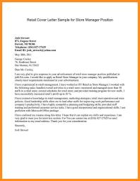 sample customer service supervisor cover letter manager cover
