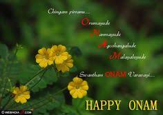 onam facebook cover photo 1 onam2014 onam facebook cover photos