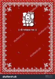 Ganesh Chaturthi Invitation Card Ganpati Invitation Card Online Infoinvitation Co