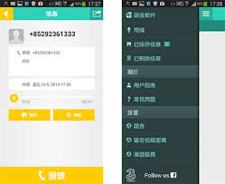 visual voicemail for android visual voice mail 3hk