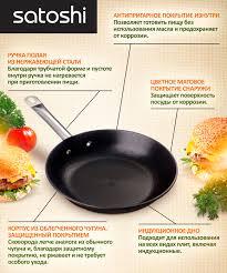 ustensiles de cuisine en fonte pan satoshi 24 26 cm antiadhésive fonte poêle ustensiles de