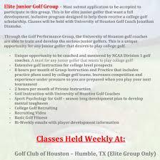 elite junior golf program golf lessons houston