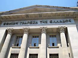 file bank of greece thessaloniki 3 jpg wikimedia commons