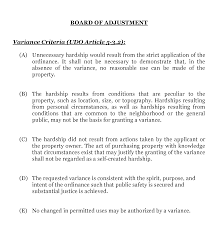 Sample Of Intent Letter For Business by Frequently Asked Questions F A Q S Town Of Morehead City Nc