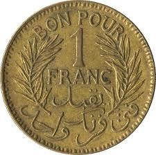 chambre de commerce tunisie 1 franc chambre de commerce tunisie numista