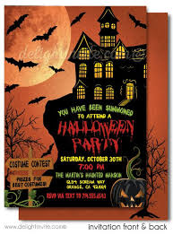Halloween Costume Party Invitations 21 Halloween Party Invitations Images