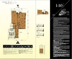 The Azure Floor Plan by