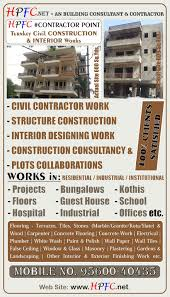 civil contractor wanted turnkey civil construction and interior work contracts in