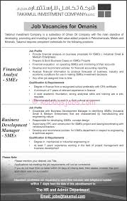 Resume Job Title Change by Resume Title Change Promotion Free Essay On Fences