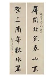 chambre froide positive et n馮ative les idées et la terminologie esthétiques à travers le shugai