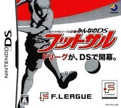 Backyard Baseball Ds 2665 Major Ds Dream Baseball Diplodocus Nintendo Ds Nds