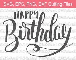 happy birthday design for mug happy birthday birthday mug birthday tshirt design hand lettering