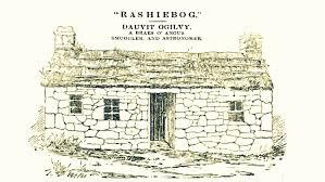 rashiebog hole ousia