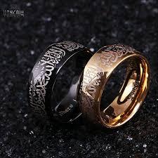 muslim wedding ring 8 mm de acero inoxidable allah muhammad dios corán musulmán árabe