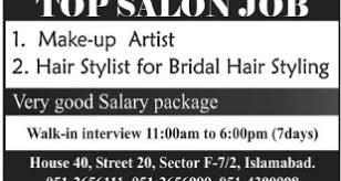hair stylist salary 2015 hair stylist job newspaper job ads jobs in pakistan bank jobs