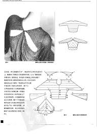 Draping Tutorial 258 Best The Art Of Sewing Vol Iii Images On Pinterest Modeling