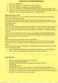 sample of admission essay essay 3 mit