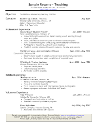 Sample Resume For Teacher Job by Cover Letter For First Grade Teaching Position