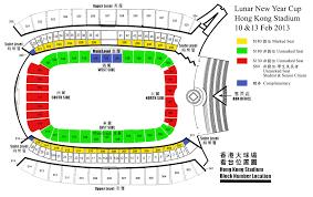 hong kong football association ltd