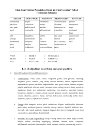 Words For Resumes Adjectives For Resumes Physical Therapy Aide Resume