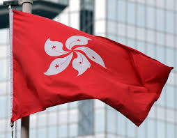 Flag Congress The Basic Law Of Hong Kong In Custodia Legis Law Librarians Of