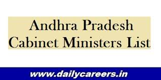 Latest Cabinet Ministers Current Andhra Pradesh Cabinet Ministers List 2017 Pdf