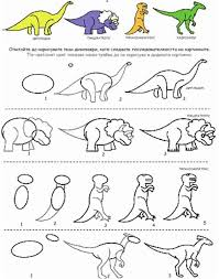 160 best dinosaurer dinosaurs images on pinterest dinosaurs