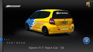 cars honda extreme concept 2006 gran terismo honda spoon fit race car u002703 test drive youtube