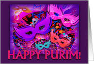 purim cards from greeting card universe