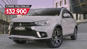 mitsubishi asx 2018 interior מיצובישי the new mitsubishi asx 2018 youtube
