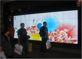digital slider wall hyperspace portfolio advertisements
