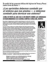 Challenge Para Que Es Index Of I 488