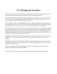 yoga teacher resume sample yoga proposal letter 8290true cars reviews yoga teaching cover letter yoga teacher resume template