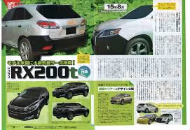 lexus rx200t video news homepage lexus enthusiast page 356