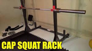 cap squat rack review youtube