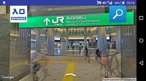 google tokyo tokyo station maze 2020 olympic station guide android apps on
