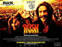 beyond the lighted stage a false sense of obscurity rush beyond the lighted stage roy