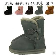 s waterproof winter boots australia children s boots australia mount mercy