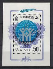 space souvenir sheet russian u0026 soviet union stamps ebay