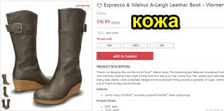 zulily s boots