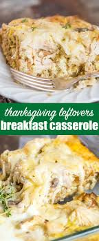 thanksgiving leftovers breakfast casserole make ahead or bake now
