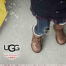ugg s kensington boots toast importfan rakuten global market 1969 ugg アグ regular article