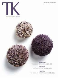 騅ier cuisine leroy merlin tk9 treasures of the sea by tasting kitchen tk issuu