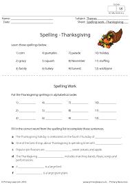 thanksgiving worksheets high school bootsforcheaper