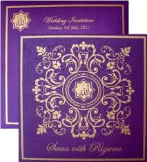 Muslim Wedding Card 16 Best Muslim Wedding Cards Images On Pinterest Muslim Symbols